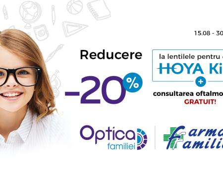 oftalmologia bunicii miopie 12
