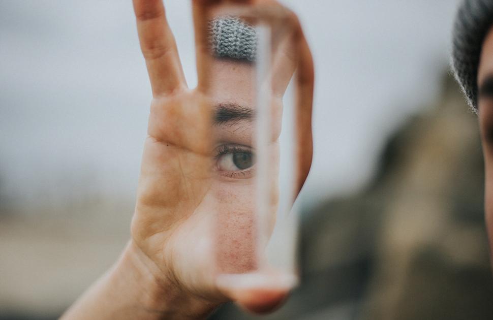 oamenii pierd din vedere clinică de oftalmologie Obiectiv