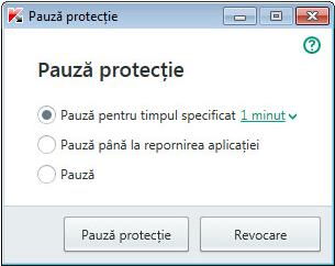 protecție pentru vizualizarea computerului viziune plus 11