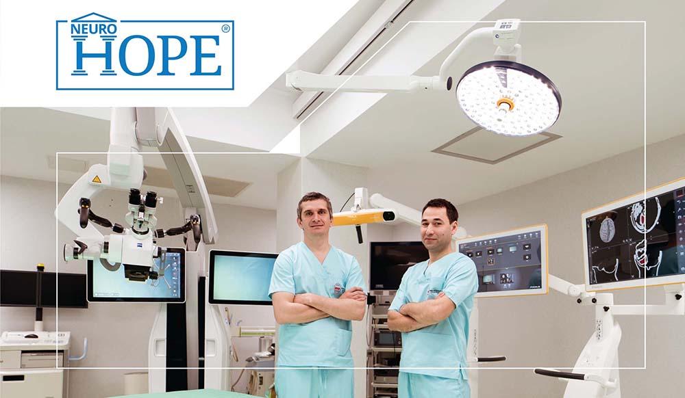 chirurgie cerebrală pentru vedere)