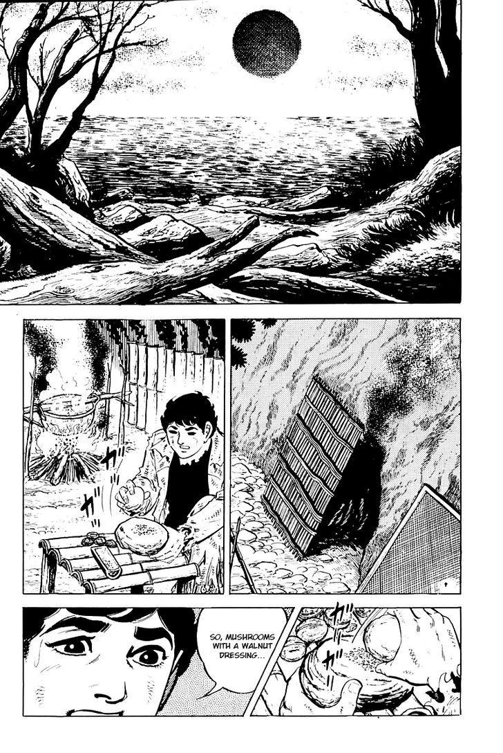 manga unde un tip își pierde vederea
