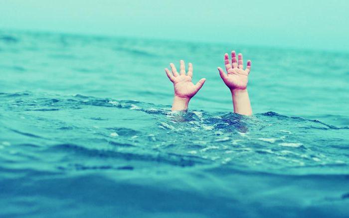 cum afectează piscina viziunea