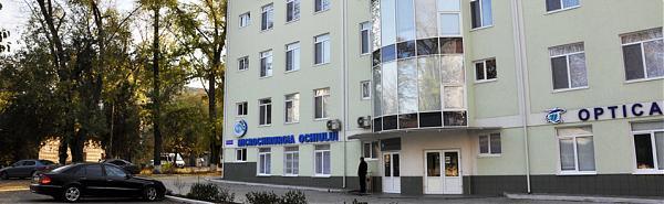 clinica oftalmologica din chisinau