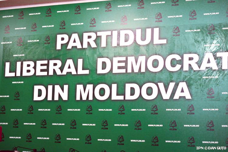 viziune politică)
