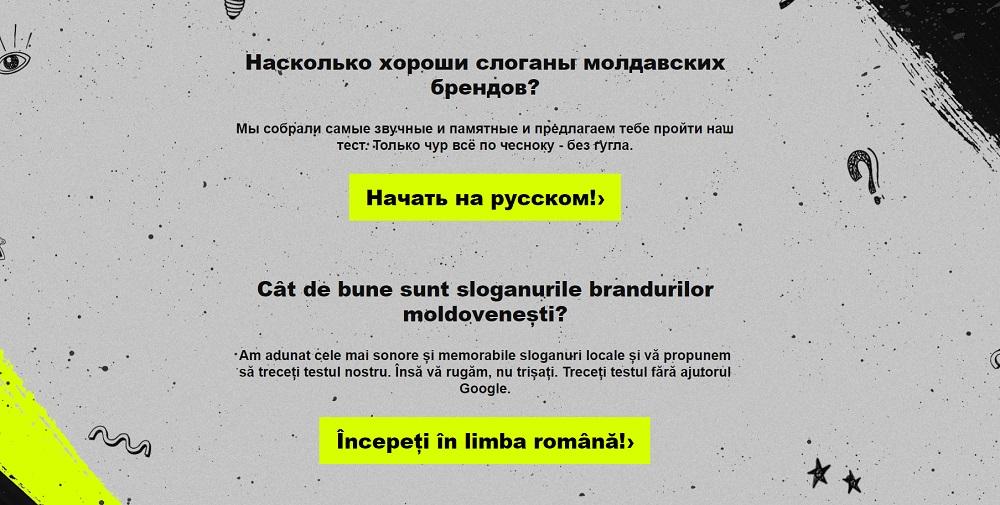 treceți testul de vedere tetracromatic)