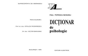 viziune în psihofiziologie)