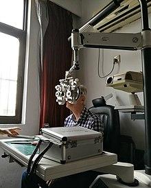 Examinarea acuității vizuale sau examenul de viziune