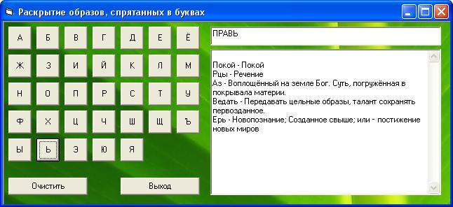 restabiliți tabelul de viziune)
