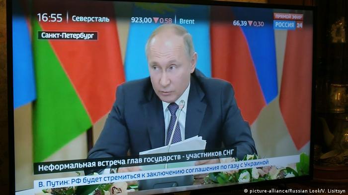 că Putin are o vedere bună