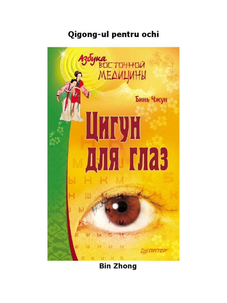 su-jok pentru a restabili viziunea)