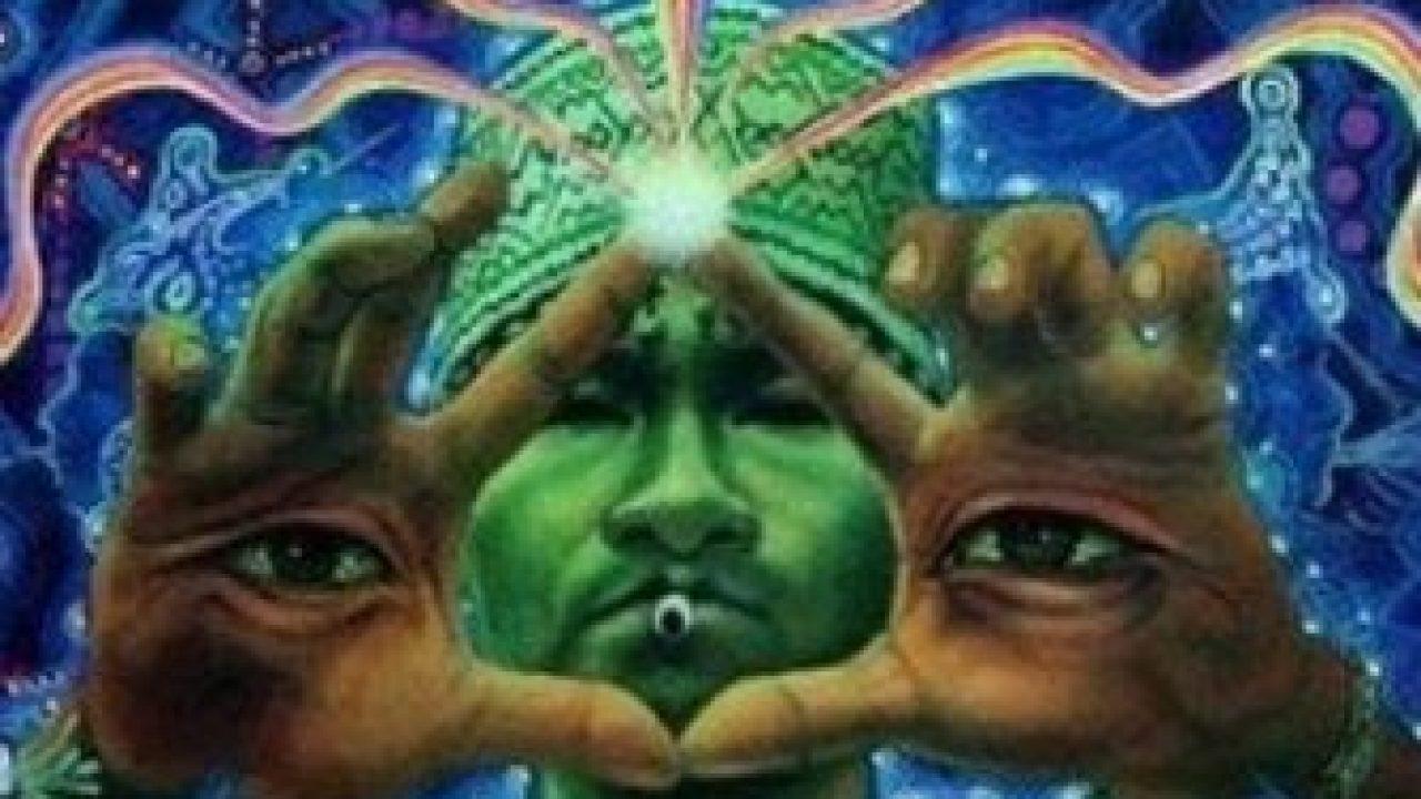 Al treilea ochi (carte)