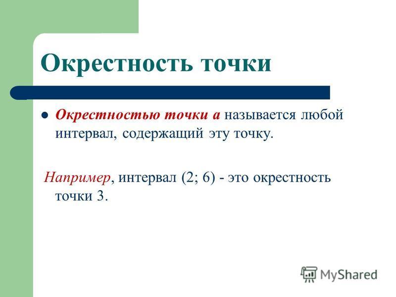 6 funcții vizuale