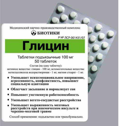 medicamente care îmbunătățesc funcția de vedere