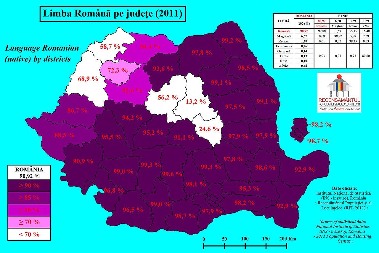 """Prezenţa românească la forumul literar """"Noua Europă"""" din Düsseldorf"""