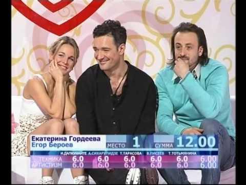 Yegor Beroev despre viziune)