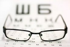 Pot schimba acuitatea vizuală