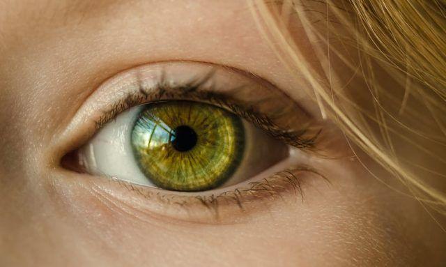 ce înseamnă vederea pentru o persoană)