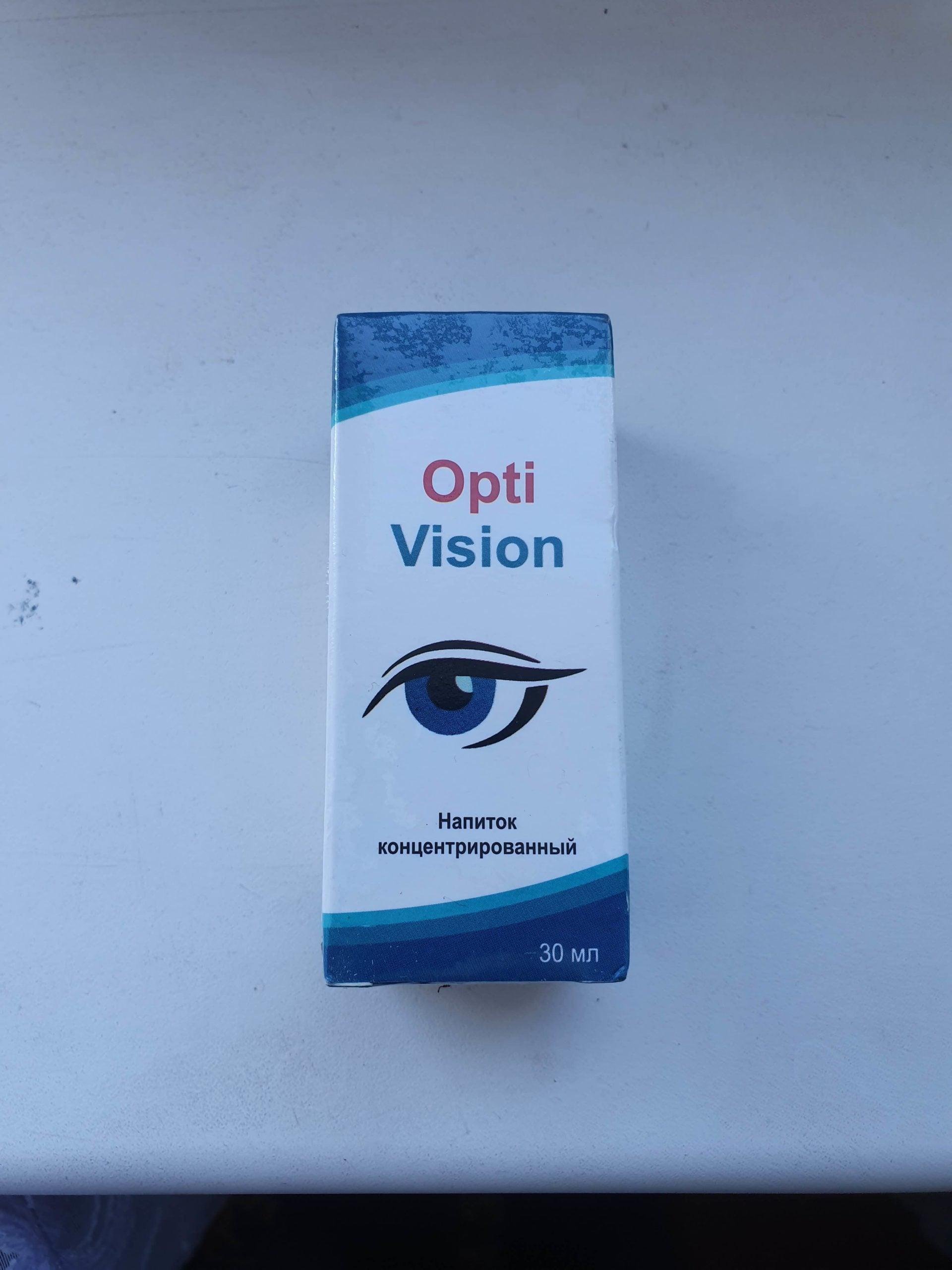 VisON pastile ochi – preț, prospect, păreri, farmacii, forum