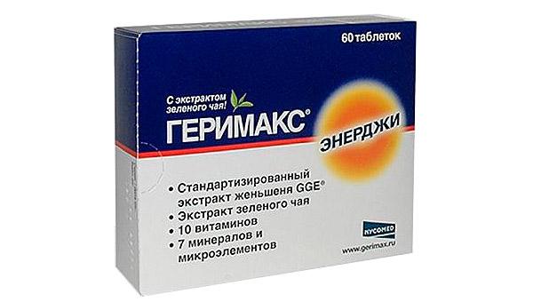 vitamine pentru îmbunătățirea injecțiilor vizuale)