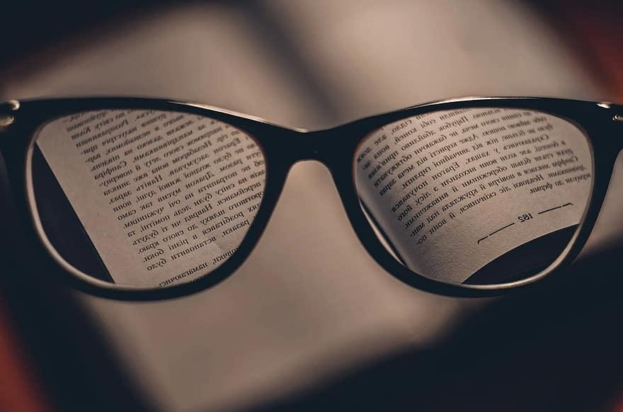 vedere fara ochelari carte