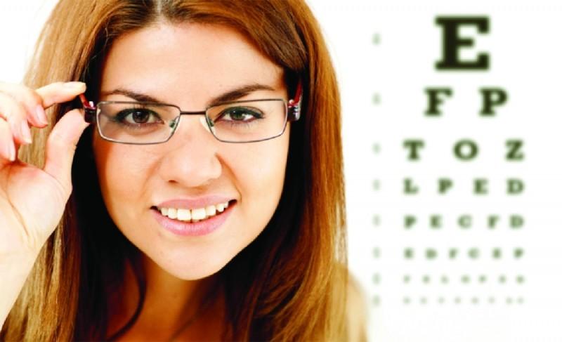 cum se tratează miopia cu laser