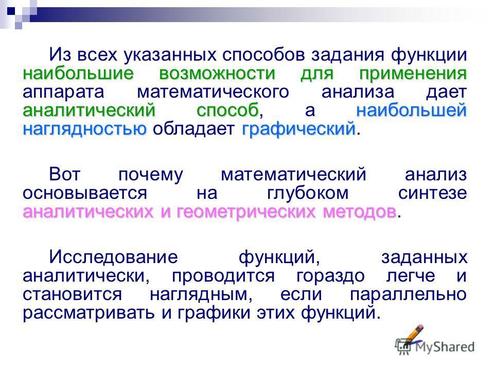 6 funcții vizuale)