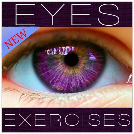 Terapia viziunii - Vision therapy - localuri-bucuresti.ro