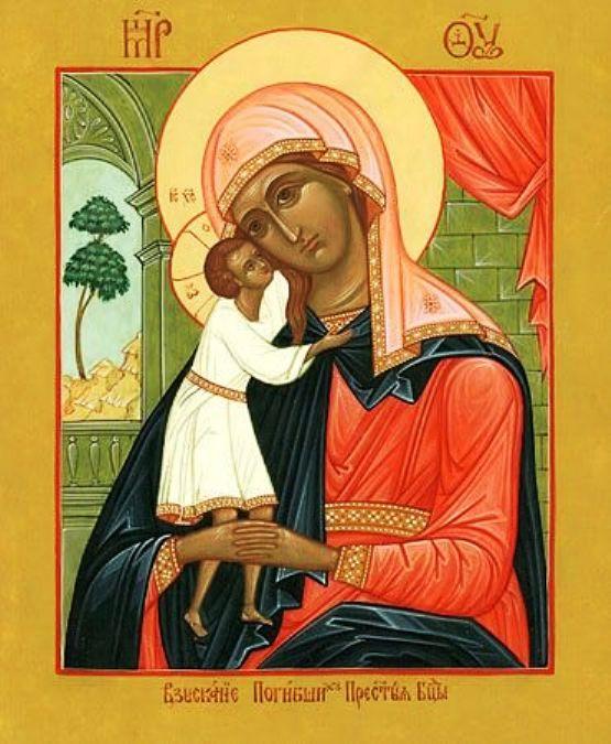 Vindecare prin rugăciune la icoana Maicii Domnului Kazanskaia | Doxologia