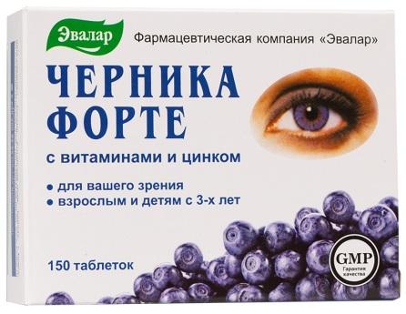 afine pentru îmbunătățirea vederii cum să luați)