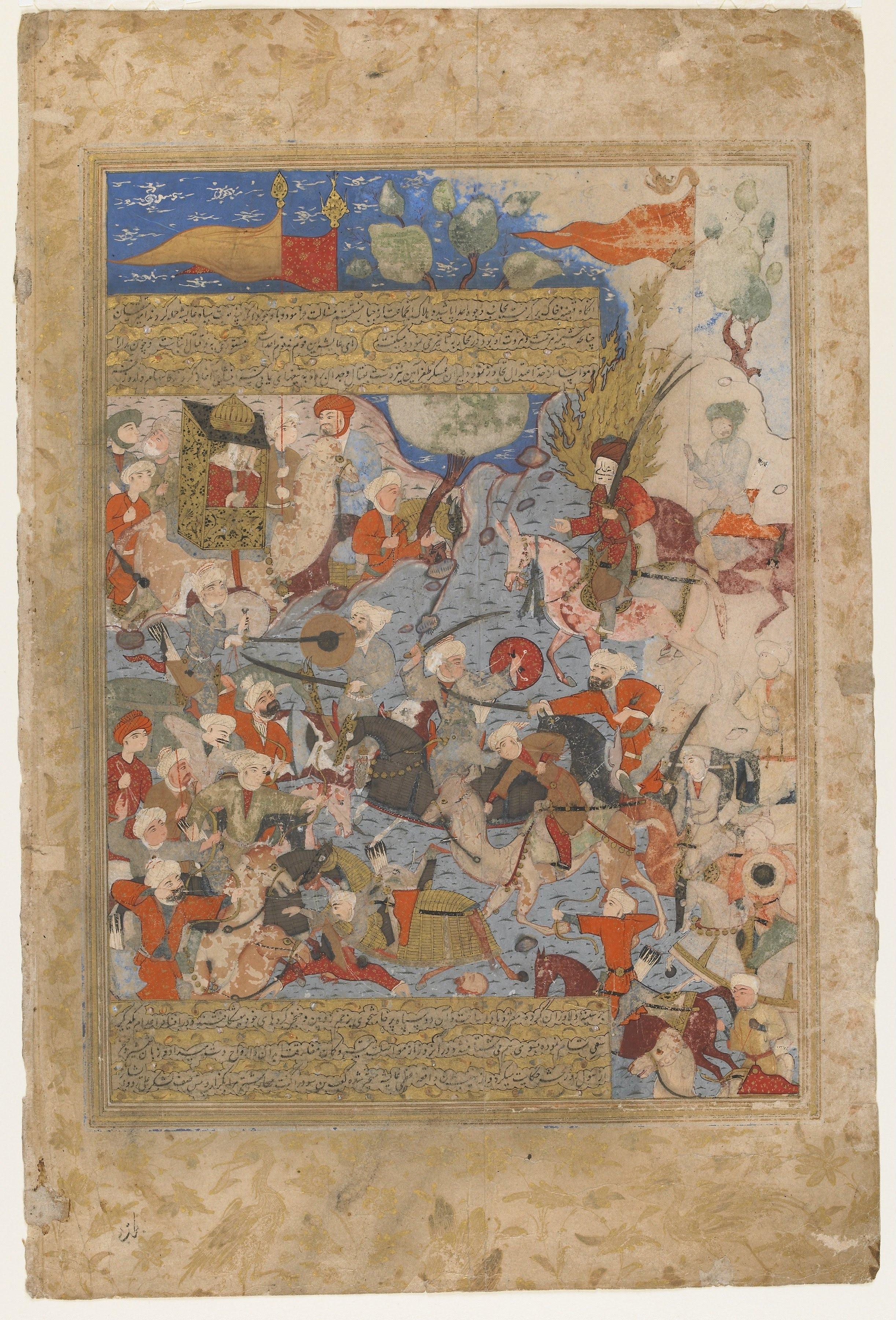 Bătălia Cămilei - Wikipedia