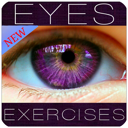 tutoriale video pentru îmbunătățirea vederii
