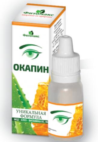 MONTEVIZIN picături oftalmice, soluţie