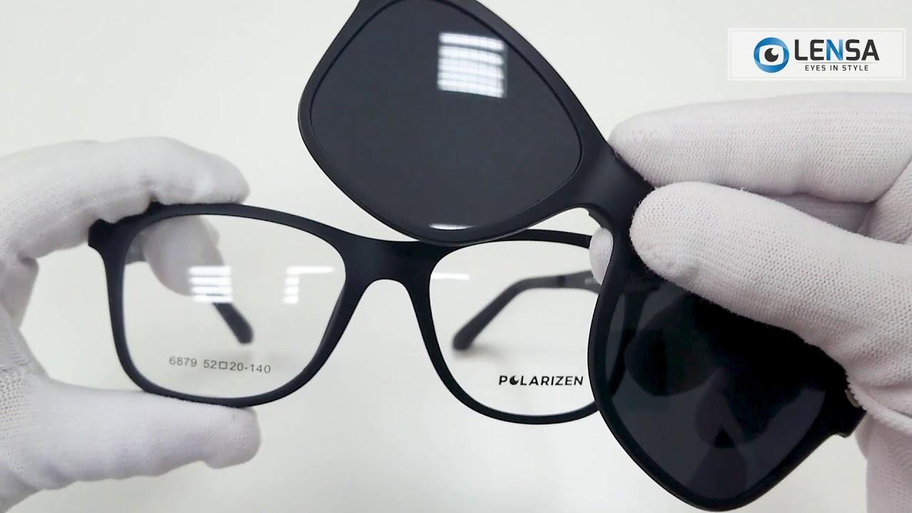test de vedere cumpără ochelari)