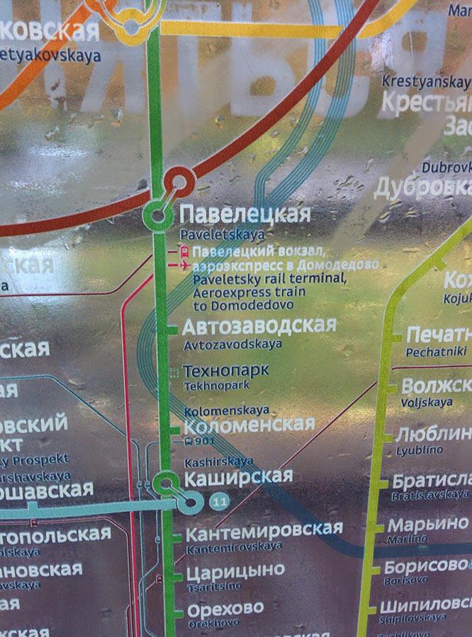 Test ocular Kolomenskaya)