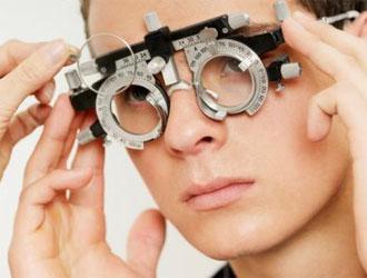 acuitatea vizuală cu aniridia dicromasia vederii