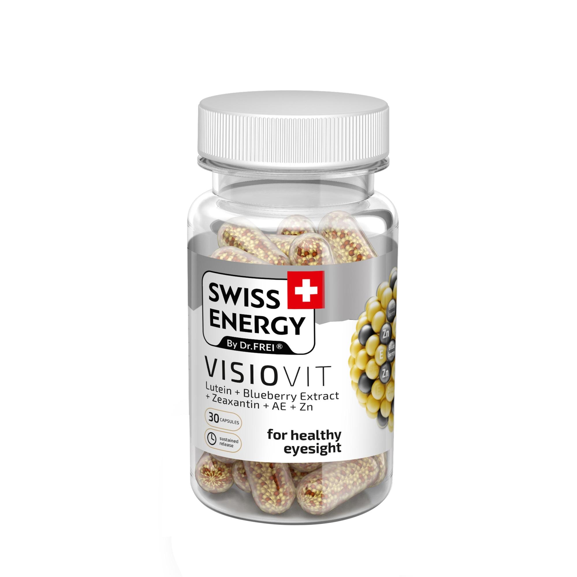 vitaminele din capsule pentru a îmbunătăți vederea)