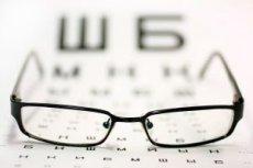 acuitatea vizuală este normală la adulți