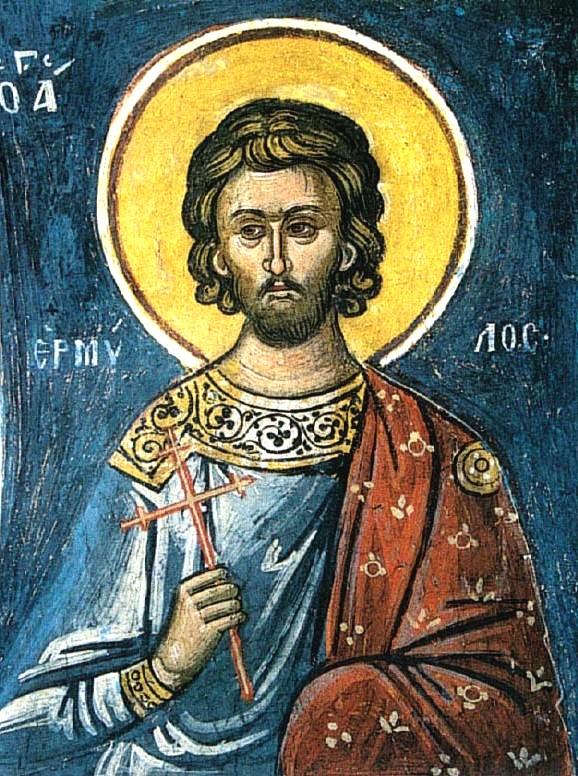 sfinți care se roagă pentru vedere)