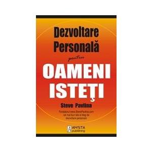 cărți despre dezvoltarea viziunii)