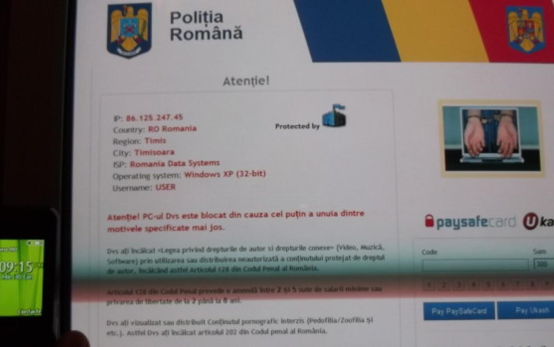 cu ce viziune poți lucra în poliție)