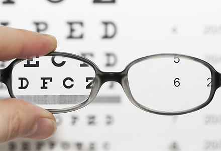 cum și cum să vindeci miopia