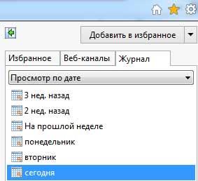 vizualizați navigarea)