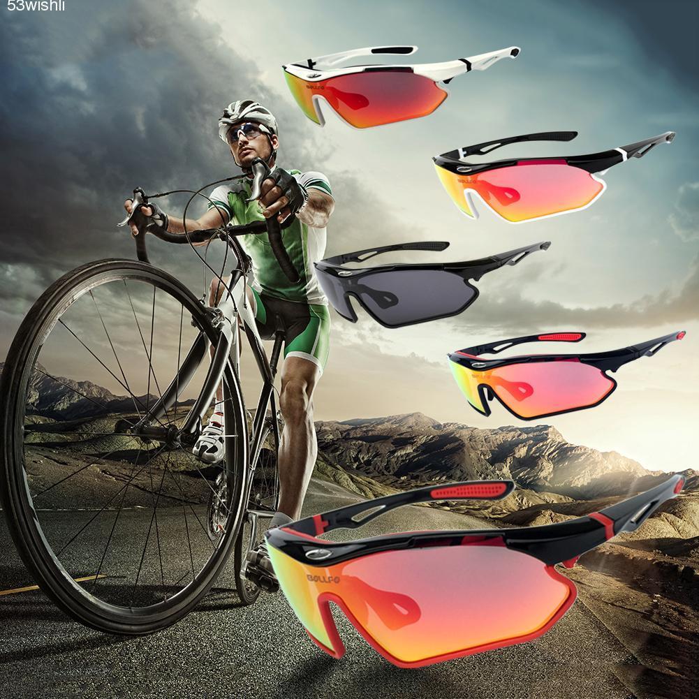 miopia ciclismului