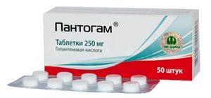 pastile de vedere picamilon)
