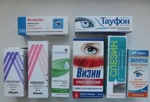 picături pentru ochi din cauza căderii vederii)