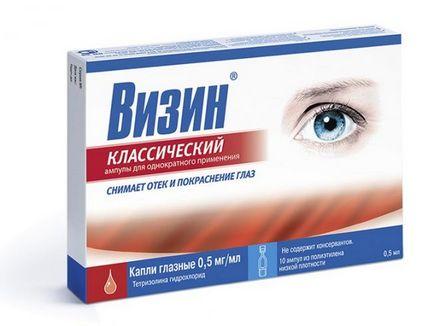 preparate pentru îmbunătățirea vederii
