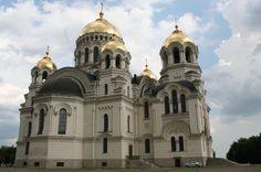 test de vedere în novocherkassk)