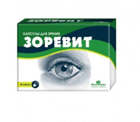 un medicament bun pentru restabilirea vederii