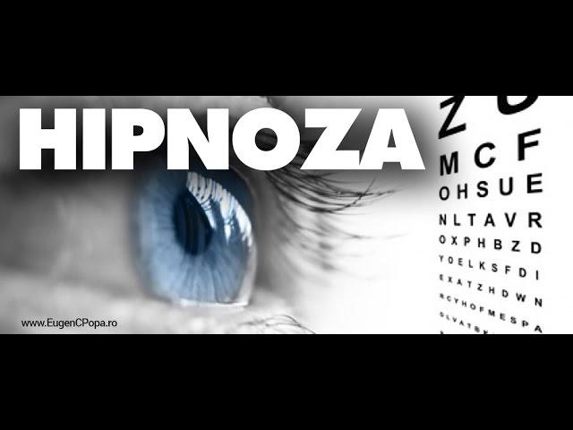 video pentru tehnica vederii