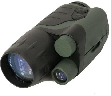 Cauti Monoclu pentru vedere pe timp de noapte Yukon Night Vision 5x60? Vezi oferta pe localuri-bucuresti.ro